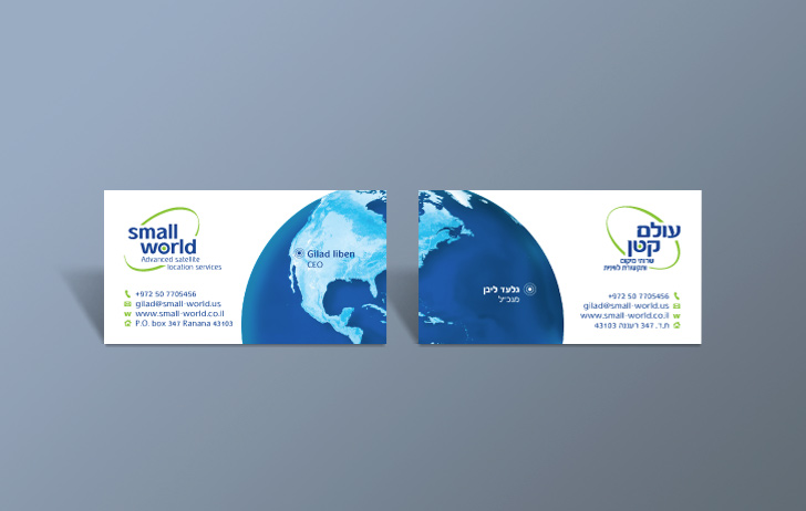 Bilingual two sided business card graphic design