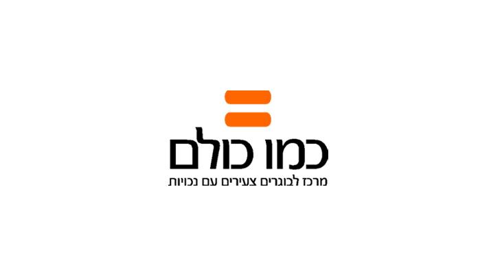 Logo design, Cmo Culam