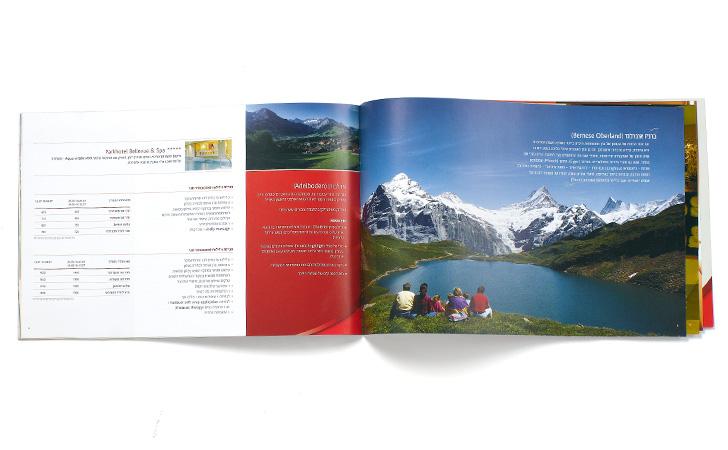 brochure swiss1 spa resorts